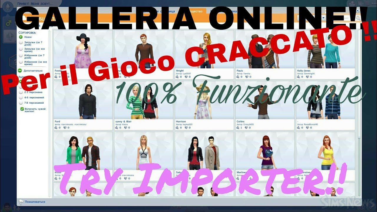 materiale personalizzato the sims 4 craccato