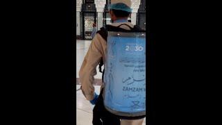 ZAMZAM - Jumma Mubarak From Masjid Al Haram #Shorts