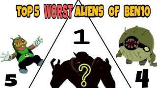 Top 5 Worst Aliens Of Ben10 | In Hindi | By LightVidZ