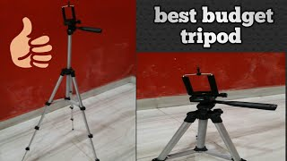 Tripod unboxing and review # best tripod #shahnazsimplelifestyle