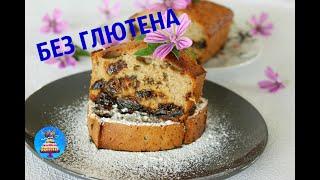 ТОП 2 Легких Рецепта Пирога со Сливами и Черносливом! Ну ОЧЕНЬ!!! Вкусный фруктовый пирог