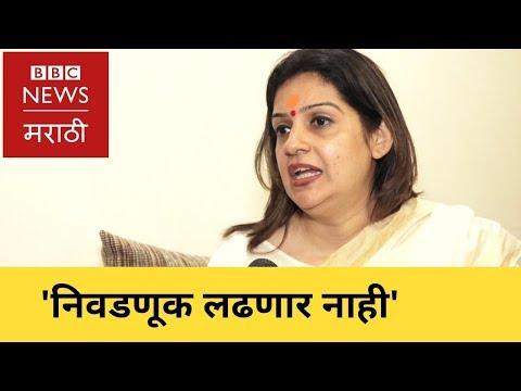 Priyanka Chaturvedi joins