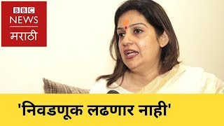 Baixar Priyanka Chaturvedi joins Shivsena: BBC Exclusive । प्रियंका चतुर्वेदी: काँग्रेसमधून शिवसेनेत प्रवेश