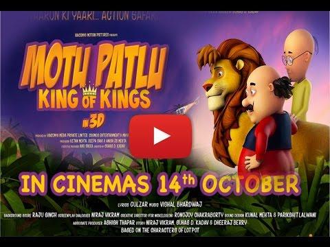 """Motu Patlu King of Kings"" Movie Trailer Launched | Motu Patlu thumbnail"