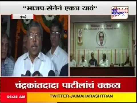 VES_Jai Maharashtra_28th Feb 2017