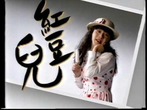 商品廣告 雪山雪糕 MOUNTAIN CREAM - YouTube