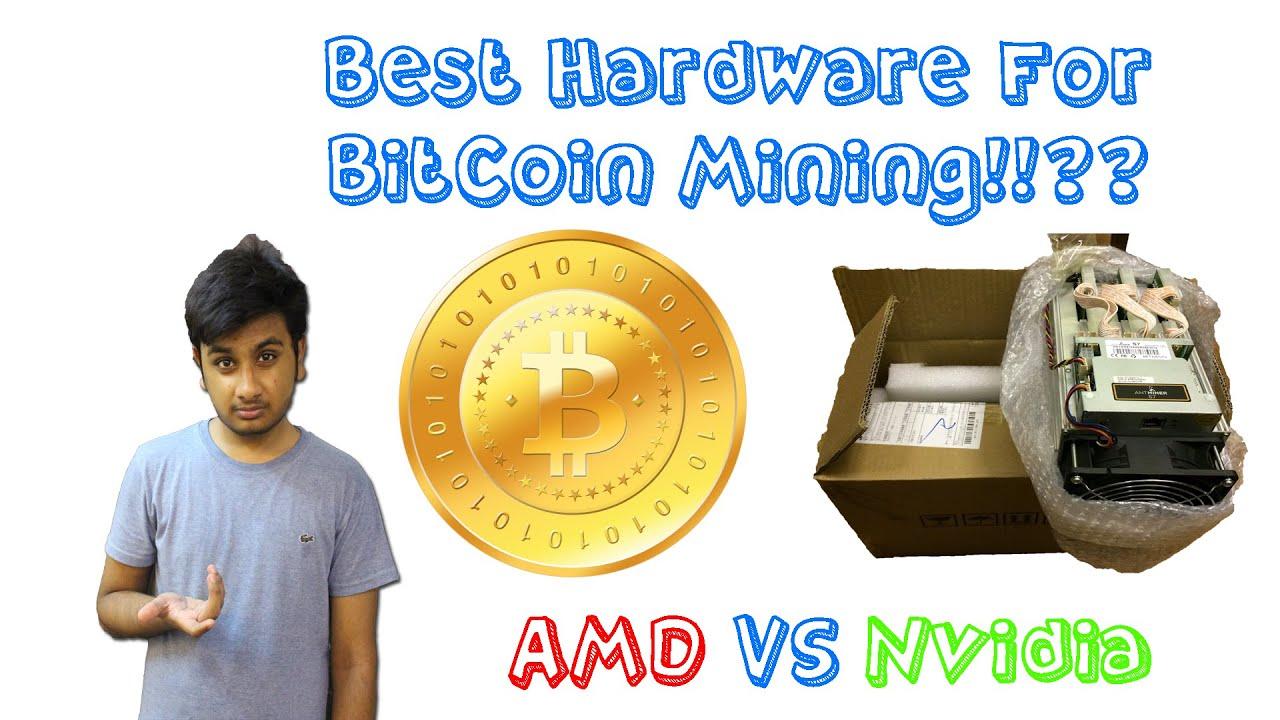 bitcoin mining hindi)