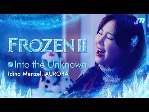 박지민이 부르는 Into The Unknown (겨울왕국2 OST) 💥소름주의💥
