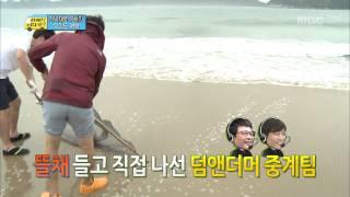 Yoon Hoo
