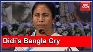 Breaking | West Bengal To Be Known As Bangla Now