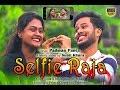 Selfie Raja | Official Full Video | Sambalpuri | Padman Pani | Pramod ...