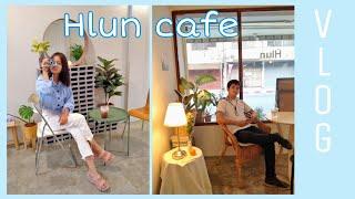 Hlun cafe | wonderlhin vlog | …