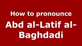 Download How To Pronounce Abdul Latif Middle Eastern Names