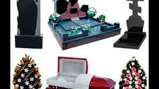 Ритуальные услуги купить домовину венки Шостка цены недорого BrilLion Club 4750(, 2014-12-02T09:56:06.000Z)