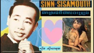 Sinn Sisamouth Hits Collections No. 20