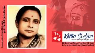 Download Hindi Video Songs - Bajlo tomar alor benu by Supriti Ghosh (Mahalaya 1978)