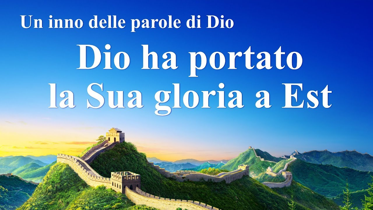 Cantico cristiano 2020 - Dio ha portato la Sua gloria a Est