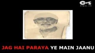 Jag Hai Paraya Ye Main Jaanu with Lyrics - Lata Mangeshkar - Saibaba Bhajan - Sing Along