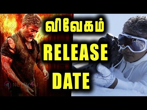 Thala Ajith's Vivegam Will Be Released On August | Is It A Good News For Thala Fans | Do Comment |