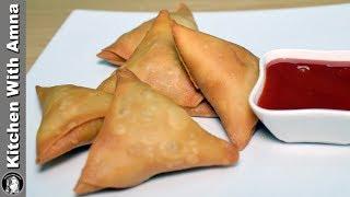 Chicken Cheese Samosa Recipe - Special Ramadan Recipe - Kitchen With Amna