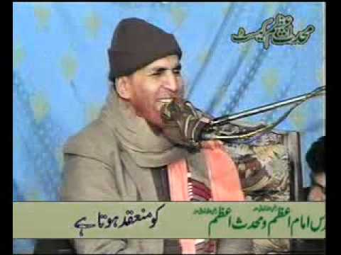 waqia qarbala by najam shah noshai part1...