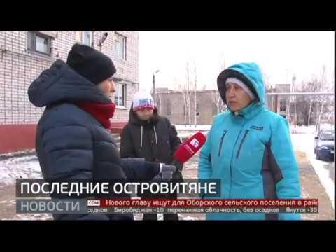 Последние островитяне. Новости. 13/12/2019. GuberniaTV