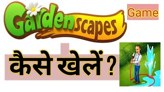GardenScapes Game kaise Khelte hai   Garden scape Kaise khele information in hindi screenshot 4