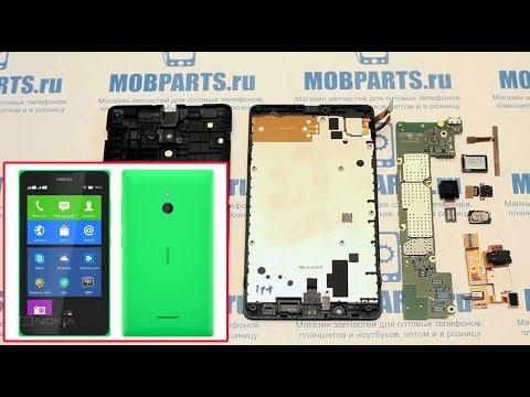 Nokia XL как разобрать, ремонт и сборка Nokia XL