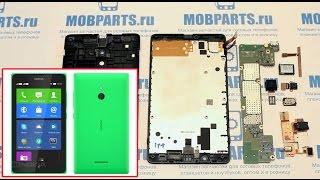 Nokia XL как разобрать, ремонт и сборка Nokia XL(Запчасти для сотовых телефонов ..., 2014-07-31T17:27:37.000Z)