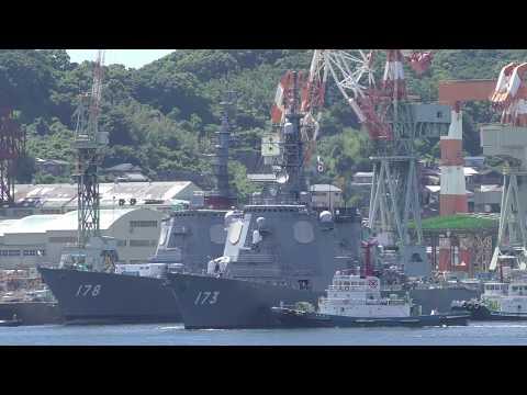 護衛艦こんごう 三菱重工業長崎造船所へ