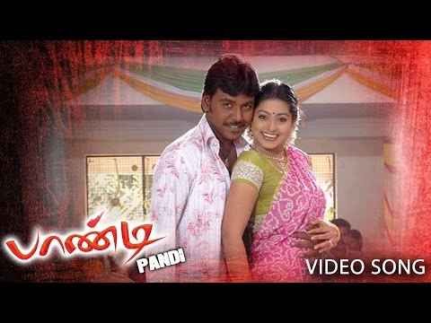 Pandi Tamil Movie    Kuththu Mathippa Video  Raghava Lawrence, Sneha