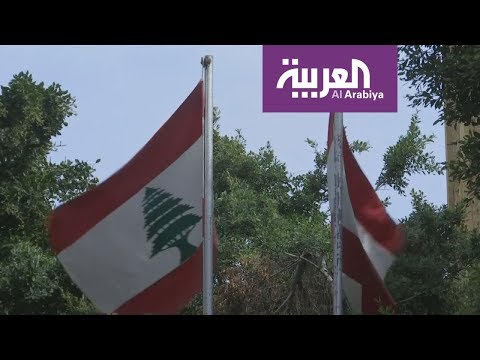 بومبيو في بيروت.. حصار حزب الله دون عزل لبنان  - نشر قبل 33 دقيقة