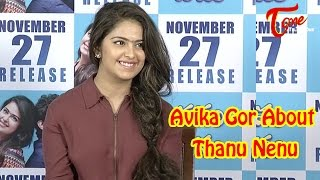 Avika Gor About Thanu Nenu Movie