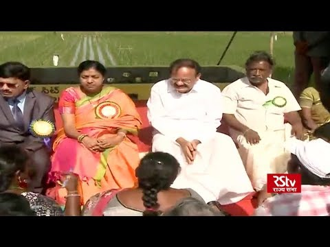 VP Naidu interacts with farmers on Zero Budget Natural Farming