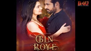 O Yara Full Song Audio | Bin Roye Movie 2015 | Ankit Tiwari, Mahira Khan.mp3