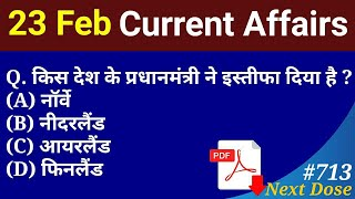 Next Dose #713 | 23 February 2020 Current Affairs | Daily Current Affairs | Current Affairs In Hindi