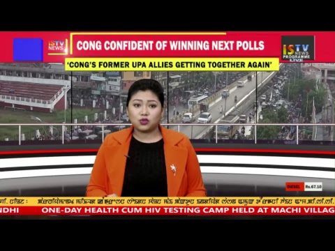 4 PM ENGLISH NEWS    20th AUGUST 2018 / LIVE