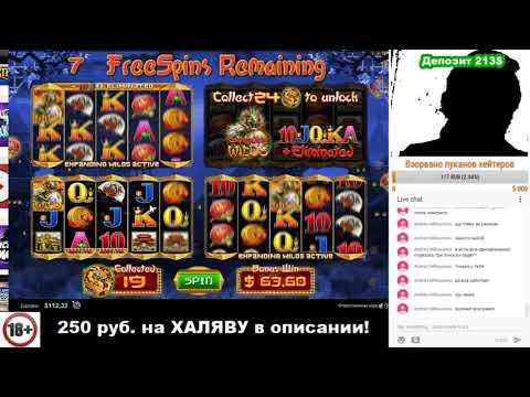 Видео Игровые автоматы онлайн играть на деньги вулкан 777