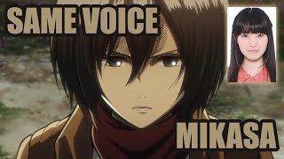Anime Character that share the same voice with Attack on titan (進...