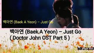 백아연 ( Baek A Yeon ) - Just Go ( Doctor John OST Part 5 )