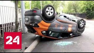 Фото Серьезное ДТП с каршеринговой машиной произошло в Москве - Россия 24