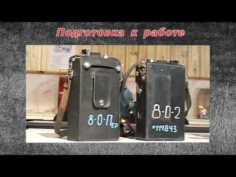 ШИ-11,ШИ-12,ГХ,АМ-5,MX-2100