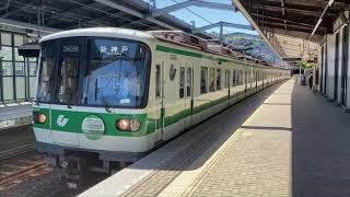 神戸市営地下鉄西神山手線の車両