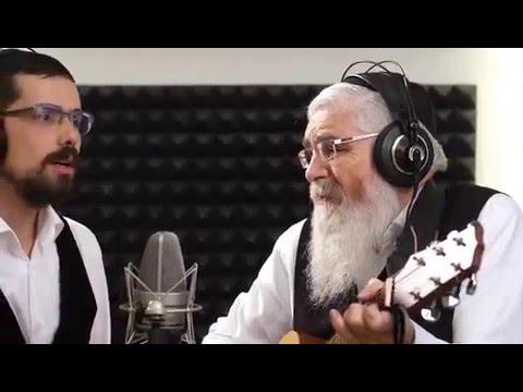 אהרון ודוד סיטבון אחכה לו הקליפ הרשמי | Aharon & David Sitbon Achacke Lo Official Music Video
