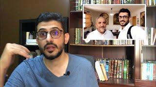 دعوة مورسكي في محاكم التفتيش تستجاب بعد مئات السنين ، قصة إسلام عبد الصمد روميرو