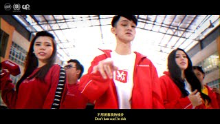 Crazy Rich Jason - 够我发 (Official Music Video) (Chinese New Year 2019) thumbnail
