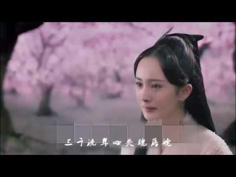 郁可唯 思慕 MV