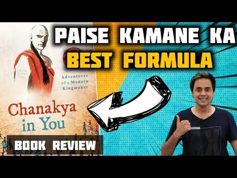 ये ज़रूर पढ़ना 👌🏻 Chanakya In You   Book Review   Dr. Radhakrishnan Pillai  Best Seller  RJ Raunak