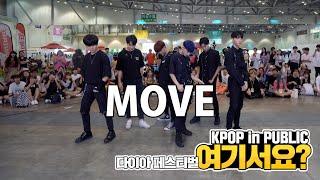 [여기서요?] PRODUCE X 101 - 움직여 MOVE (Boys ver.) | SIXC | 커버댄스 DANCE COVER @다이아 페스티벌