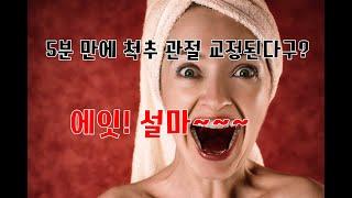 관절 척추 교정 전문 기능성신발 매장을 찾으시면 서울 …